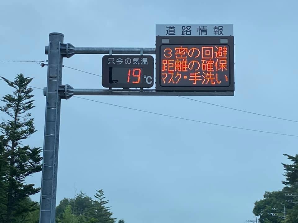 朝晩は涼しい軽井沢