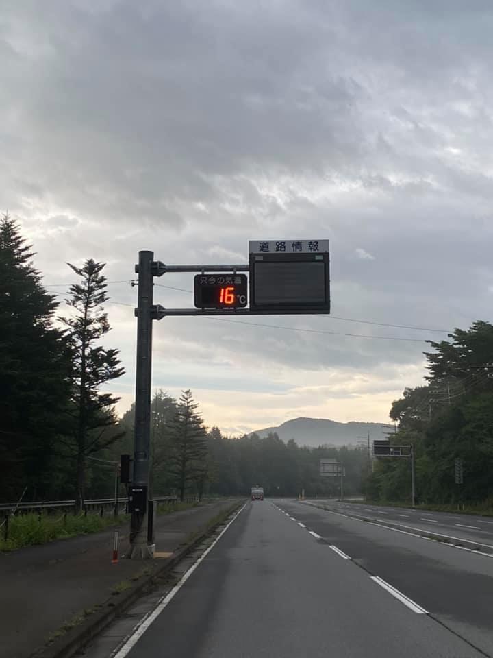 軽井沢は、気温16℃ 曇り